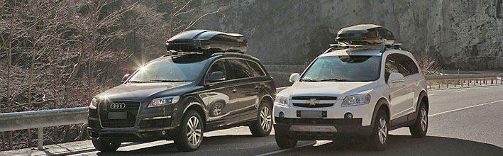 Автобоксы на крыше транспортных средств