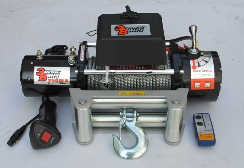 Electric Winch 9500